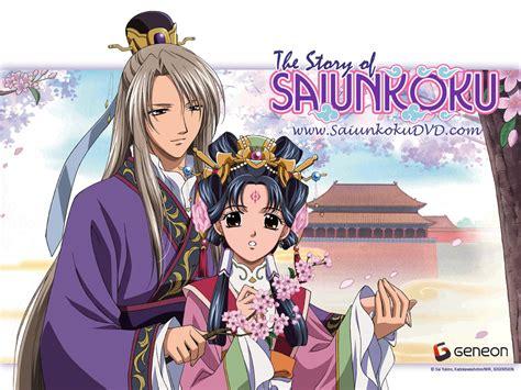 the story of saiunkoku the story of saiunkoku season 1 part 2