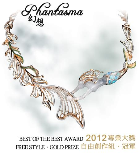 jewellery design contest 2014 dsj won 3 awards in buyers favorite design competition
