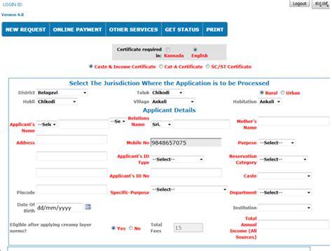 domicile certificate form karnataka gallery