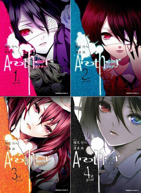 imagenes de anime another another ramen para dos