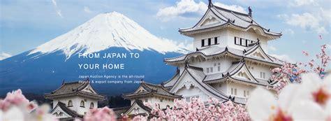 japan bid japan auction agency bid on japanese auction buy