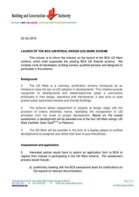 bca quality mark singapore launch of the bca universal design ud mark scheme