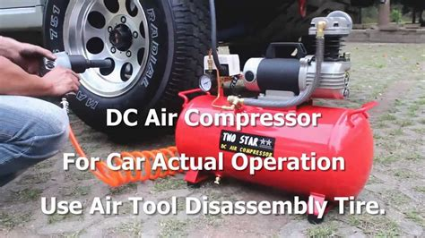 dc air compressor  car actual operation  air tools