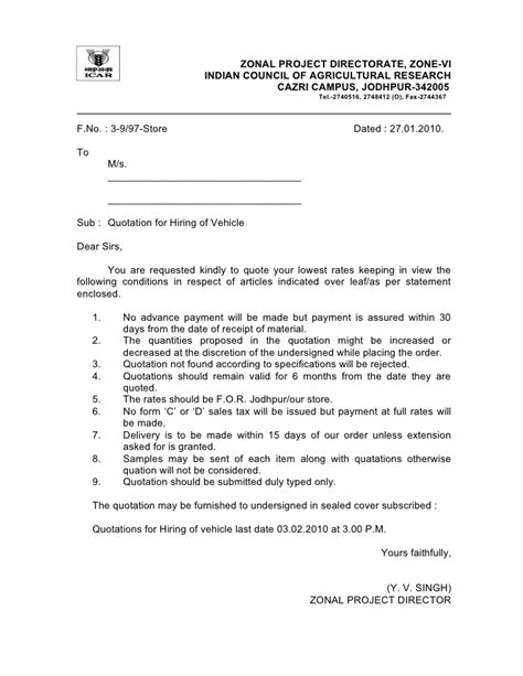 Rental Quotation Letter Quotation For Hiring Of Vehicle