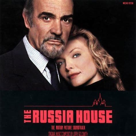 The Russia House by The Russia House