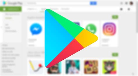 play store play store attention l historique de vos