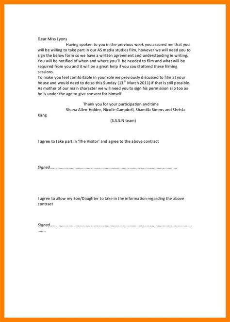 6 media consent form template protect letters
