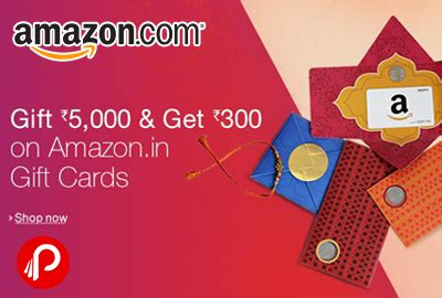 Amazon Gift Card Code India - free rs 300 amazon gift card on purchase of amazon gift cards