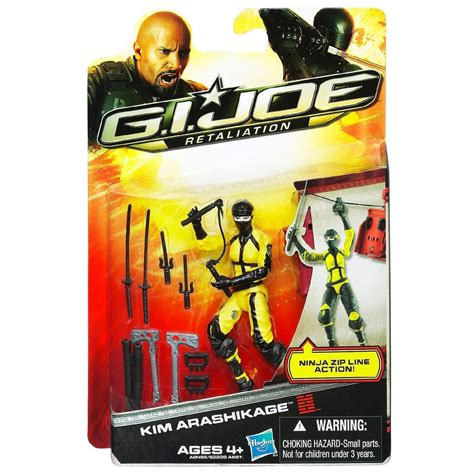 Jo In Sound Toys kokomo toys g i joe retaliation wave 4 hisstank