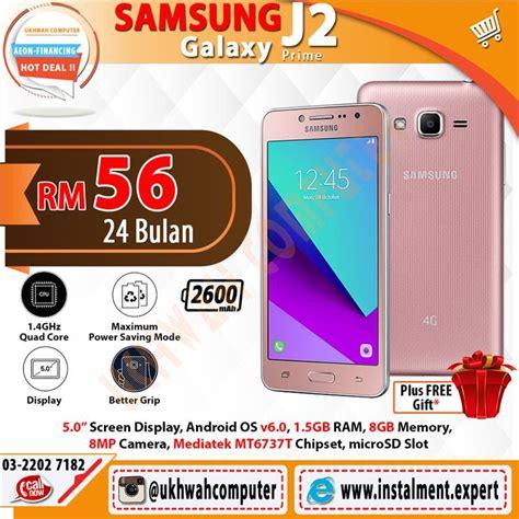 Harga Samsung J2 Prime Jember samsung galaxy j2 prime harga ansura end 3 14 2017 3 15 pm