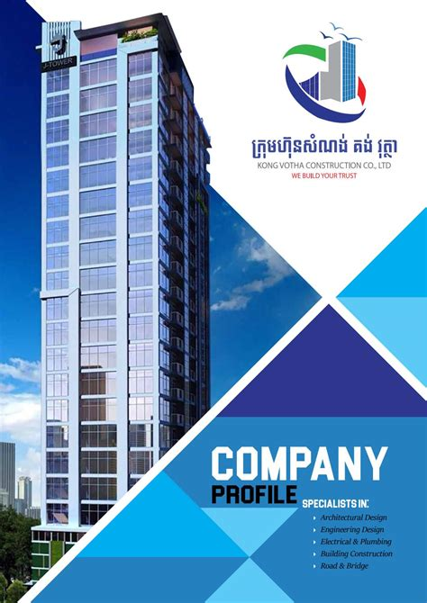 design and construction company profile sle company profile kong votha construction co ltd by