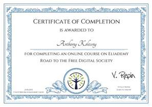 free templates for certificates of achievement template certificate of achievement