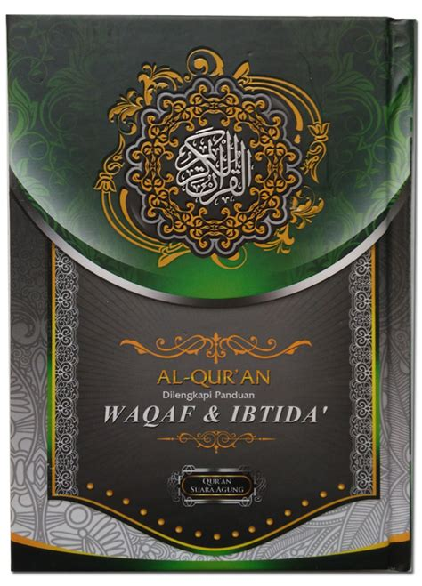Alquran Waqaf Ibtida Suara Agung al quran waqaf ibtida sa uk a6 jual quran murah