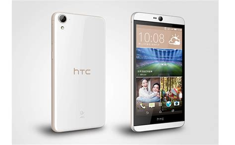 htc dual sim mobile htc desire 826 dual sim price review specifications pros cons