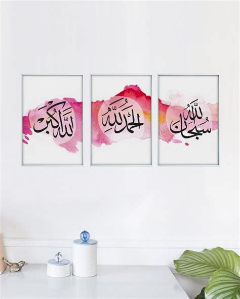 Seni Kaligrafi Islam 5 jenis tulisan kaligrafi indah untuk dekorasi ruangan