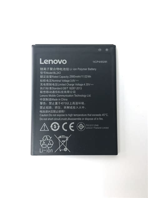 Lenovo Battery Bl243 A7000 lenovo a7000 bl243
