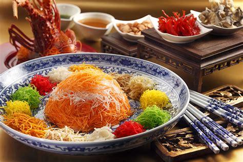 mandarin orchard new year goodies celebrating new year with take away yu sheng goodies