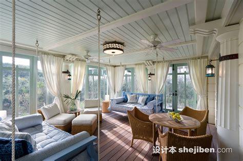 beach cottage house plans furniture all about house design beach 浅色系别墅阳光房设计图片 设计本装修效果图
