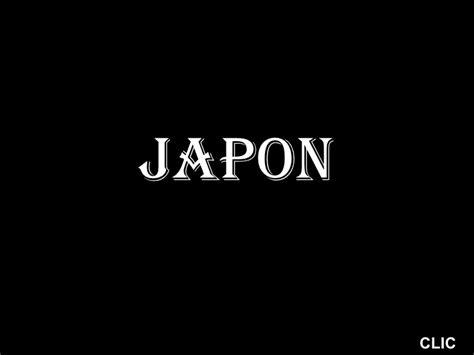 imagenes de japon fotos de japon