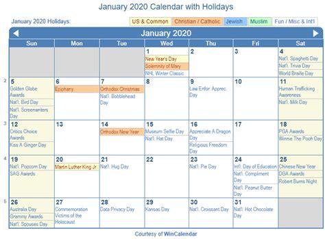 print friendly january   calendar  printing