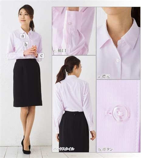 Oita Blouse ishokujiyu femme rakuten global market best to take the that can be worn soft