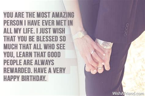I The Most Amazing Husband Quotes
