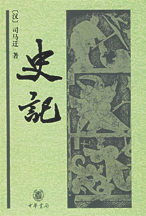 themes in chinese literature chinese literature