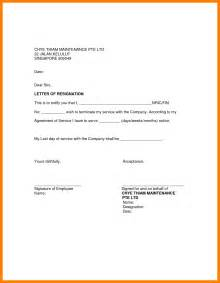 Resignation Letter Template Singapore by 5 Resignation Letter Sle Sg Handy Resume