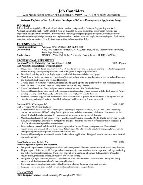 Resume Writing Software by Resume Writing Software Engineer Sidemcicek
