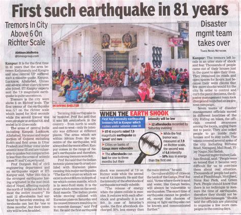 Newspaper Report Writing On Earthquake In Gujarat by National Information Centre Of Earthquake Engineering Iit Kanpur India