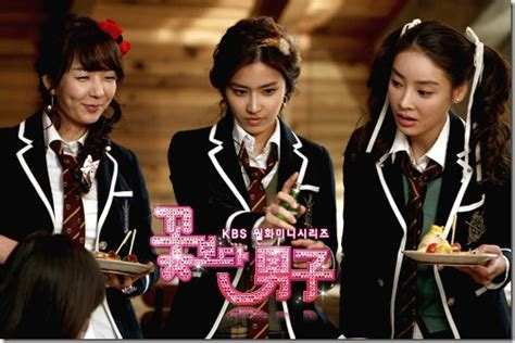 boys before flowers korean drama watch boys before the female antagonist why does it exist seoulbeats
