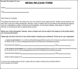 social media press release template social media release form template business