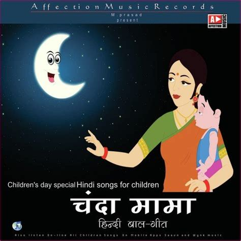 hindi birthday songs happy birthday to you from quot happy birth day quot full song