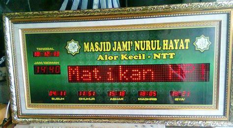 Jadwal Sholat Digital Jadwal Waktu Sholat Jsd0260110rt jual jam jadwal sholat digital siap kirim ke ntt