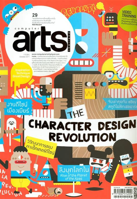 january s 10 best selling interior design magazines at amazon daily design news top 10 editor s choice best graphic design magazines you