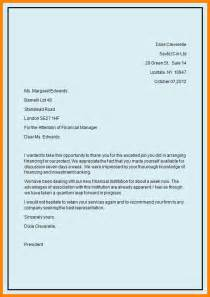 Business Letter Layout 6 Layout Of Business Letter Ledger Paper