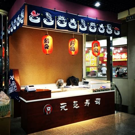 sushi curtain online get cheap japanese noren curtain aliexpress com
