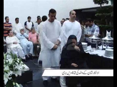 zain pakistani actor film actor riaz shahid death anniversary pkg by zain madni