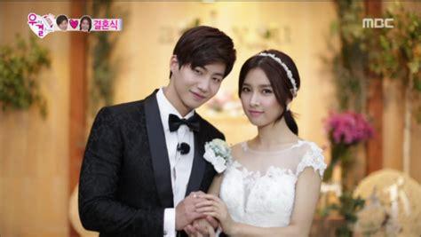 so ji sub apakah sudah menikah inspiring generation we got married song jae rim kim