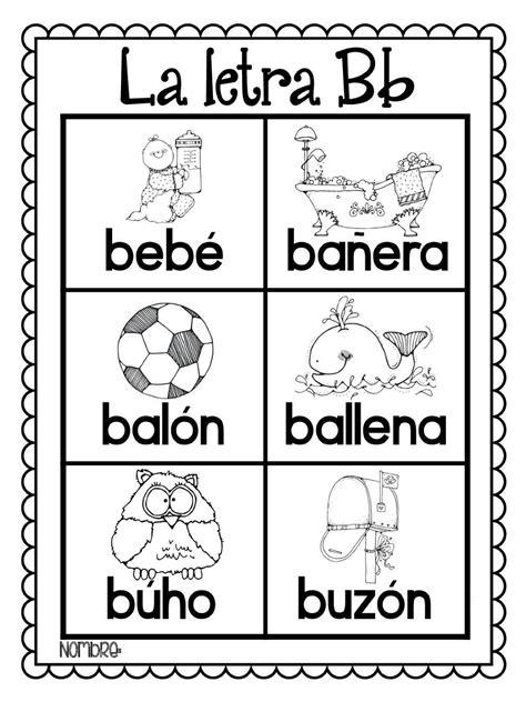 imagenes para colorear y aprender a leer con las fichas para aprender a leer el abecedario los
