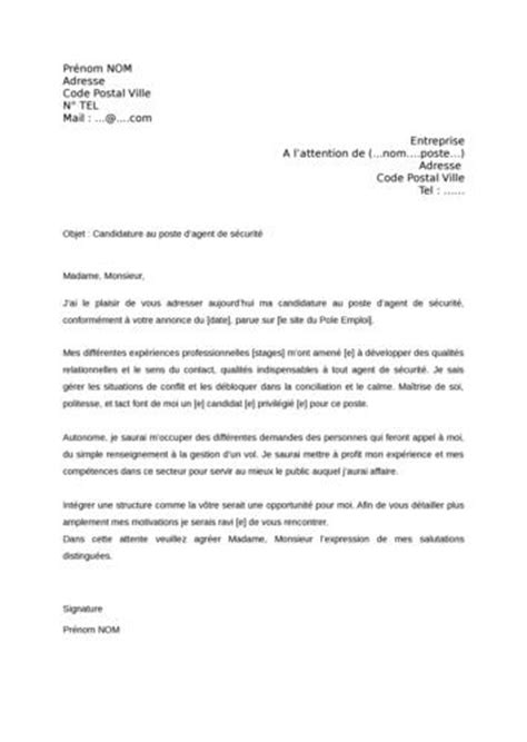 Lettre De Motivation De Securite Lettre De Motivation De S 233 Curit 233 Digischool Documents