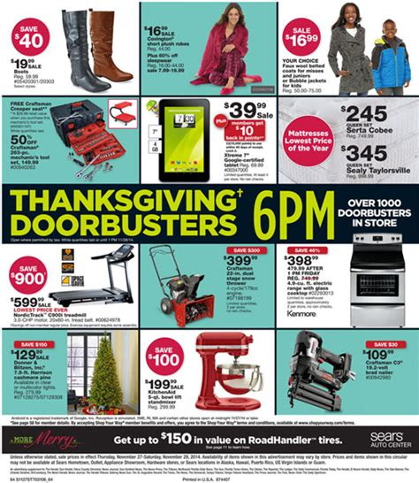 tractor supply coupons 2014 printable coupons download sears tool coupon 2017 2018 best cars reviews