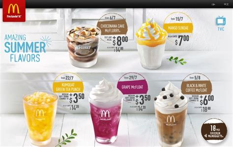 Coffee Float Mcd around the world mcdonald s hong kong summer sauces and