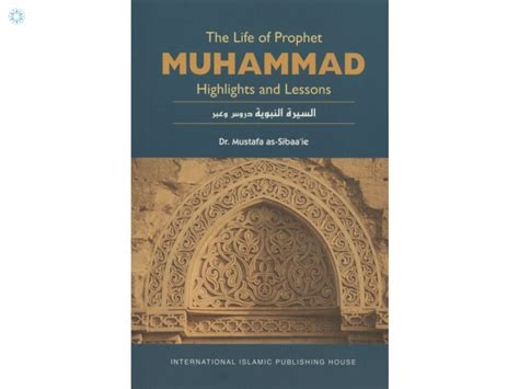 biography of prophet muhammad video books seerah shama il the life of prophet muhammad s