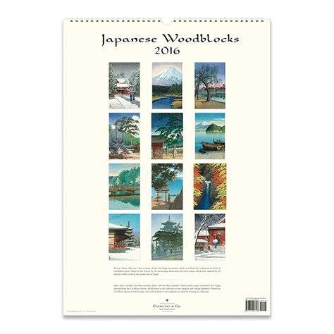 Cavallini Calendar Cavallini Papers 2016 Wall Calendar Japanese Woodblocks