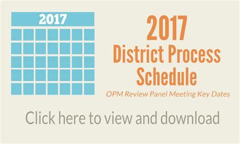 2018 Calendar Opm Opm Calendar 2017 Calendar 2017
