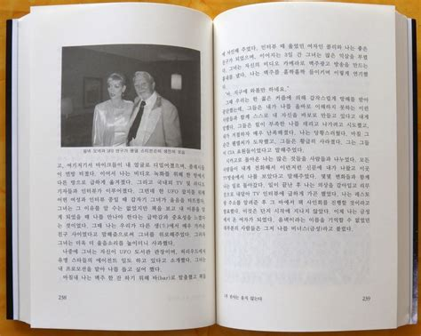 Second Get Inside Books by Omnec Onec Books In Korea Published