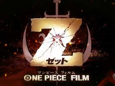 one piece ost film z quot one piece film z quot trailer streamed featuring avril