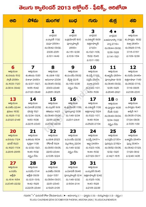 Calendar Thakur Prasad Year 2018 Search Results For Calendar Of Thakur Prasad Of 2015
