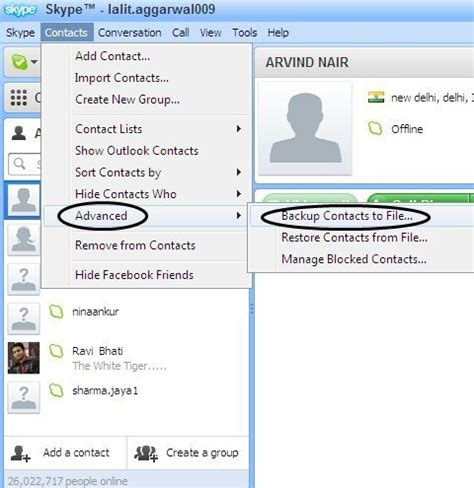 Skype Addresses Finder How To Backup And Restore Skype Contacts